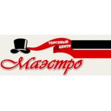 «Маэстро» город Липецк