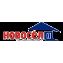 «Новосел» город Липецк